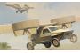Mobil Terbang (Humvee)