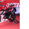 Harga dan Spesifikasi Honda CBR150R