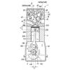 i-VTEC Honda Usang; Sekarang Kapasitas Silinder Honda Bisa Berubah-Ubah