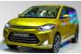 Siap Meluncur Harga Daihatsu Sigra Beredar, Bisa Dibawah 100 Jutaan!