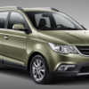 Wuling Motors – Mobil Murah Pesaing Avanza-Xenia Siap Debut di Indonesia