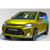 Mobil Murah Daihatsu Sigra Dijual Enam Warna