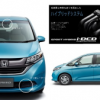 2 Model Honda Freed Terbaru, Pesaing Toyota Sienta