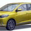 Cicilan Murah Mobil Honda dan Toyota Calya