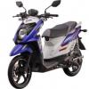Penjualan Yamaha X-Ride Meningkat Drastis