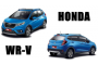 Secara Resmi Honda WR-V Akan Dijual Tahun 2018