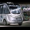 Tujuh tren otomotif 2017 – Dikembangkan Oleh Vendor Otomotif